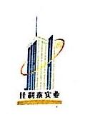 深圳市佳利泰创业投资有限公司 最新采购和商业信息