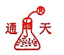 扬州通天化工发展有限公司 最新采购和商业信息