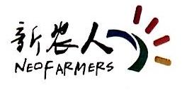 广东新农人农业科技股份有限公司