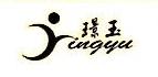 五寨县康宇实业有限公司 最新采购和商业信息