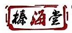 沈阳榛海堂食品有限公司 最新采购和商业信息