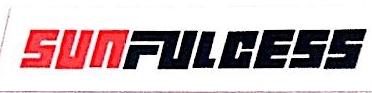 潍坊顺福昌橡塑有限公司 最新采购和商业信息