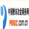 杭州极点科技有限公司 最新采购和商业信息