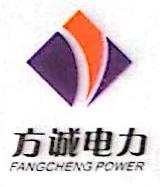 杭州方诚电力技术有限公司