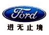 陕西幸福汽车销售有限公司 最新采购和商业信息