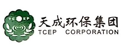 上海天成环境保护有限公司