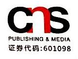 湖南红网新闻网络传播有限责任公司 最新采购和商业信息