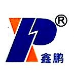 绍兴鑫鹏网业有限公司 最新采购和商业信息