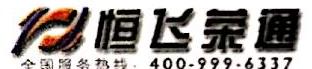 广州快稳道路运输有限公司 最新采购和商业信息