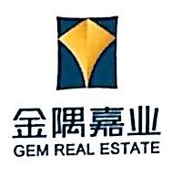 北京金隅房地置业有限公司