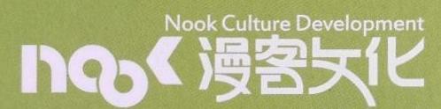 杭州漫客文化创意有限公司 最新采购和商业信息
