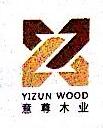 上海意尊木业有限公司 最新采购和商业信息