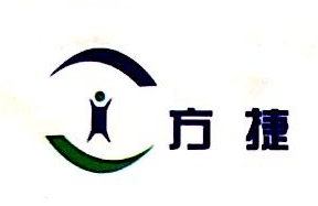 长沙方捷科技有限公司 最新采购和商业信息