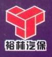 郑州市裕林汽保设备有限公司 最新采购和商业信息