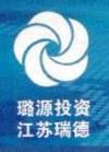江苏瑞德置业有限公司 最新采购和商业信息