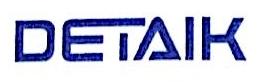 深圳市德泰克电子科技有限公司 最新采购和商业信息