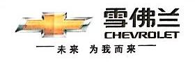 青岛庚辰黄岛汽车产业有限公司 最新采购和商业信息