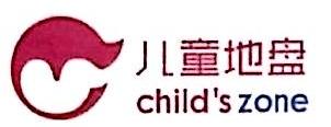浙江卓远信息科技有限公司 最新采购和商业信息