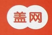 龙岩市聚业广告传媒有限公司 最新采购和商业信息