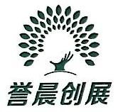 厦门誉晨创展信息科技有限公司 最新采购和商业信息