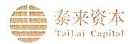 上海泰来天济资产管理有限公司