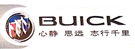 武汉宝丰进口汽车修配厂 最新采购和商业信息