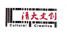 清大文创(北京)文化发展有限公司 最新采购和商业信息