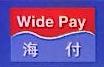 上海海付网络科技有限公司 最新采购和商业信息