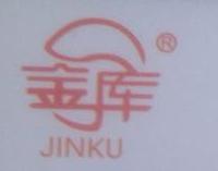 温州市瓯海慈湖日用锁厂 最新采购和商业信息