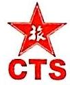 中国港中旅集团公司