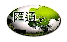 苏州汇通绿洲能源管理有限公司 最新采购和商业信息