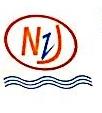 宁德市南之江船舶工程设备有限公司 最新采购和商业信息