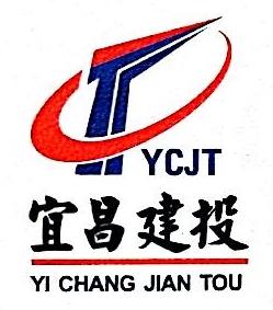 宜昌城市建设投资控股集团有限公司 最新采购和商业信息