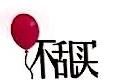 不乱买电子商务(北京)有限公司 最新采购和商业信息