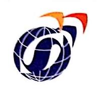 深圳市鸿运达货物运输有限公司 最新采购和商业信息