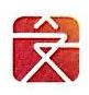 潍坊文化产权交易中心有限公司 最新采购和商业信息