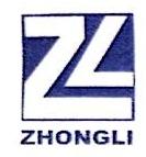 江苏中利建设工程有限公司