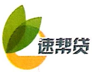 重庆康鼎澳财务咨询有限公司