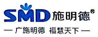 重庆施明德环保科技有限公司 最新采购和商业信息