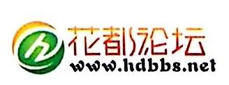 广州市九方网络科技有限公司 最新采购和商业信息