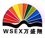 武汉万盛翔化学工业有限公司 最新采购和商业信息