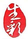 深圳市生彩广告有限公司 最新采购和商业信息
