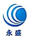 威海永盛电梯销售有限公司 最新采购和商业信息