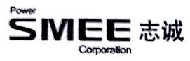 杭州志诚动力设备技术工程有限公司 最新采购和商业信息