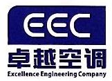 深圳市怡岛环境空调工程有限公司 最新采购和商业信息