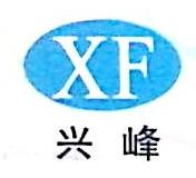 上海兴峰货物运输有限公司 最新采购和商业信息