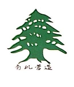 兰德亚太(北京)咨询有限公司