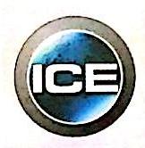 厦门明洁国邦清洁系统有限公司 最新采购和商业信息