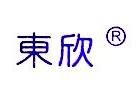 深圳市东欣荣薄膜科技有限公司 最新采购和商业信息