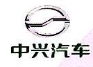 辽宁省汽车物资销售有限公司 最新采购和商业信息